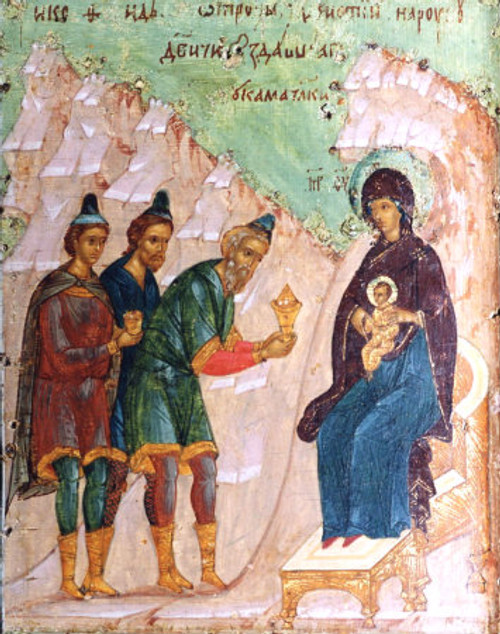 Gifts of the Magi Icon