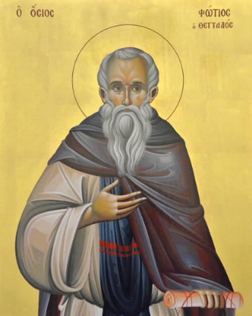 St. Photios Icon- Icon II