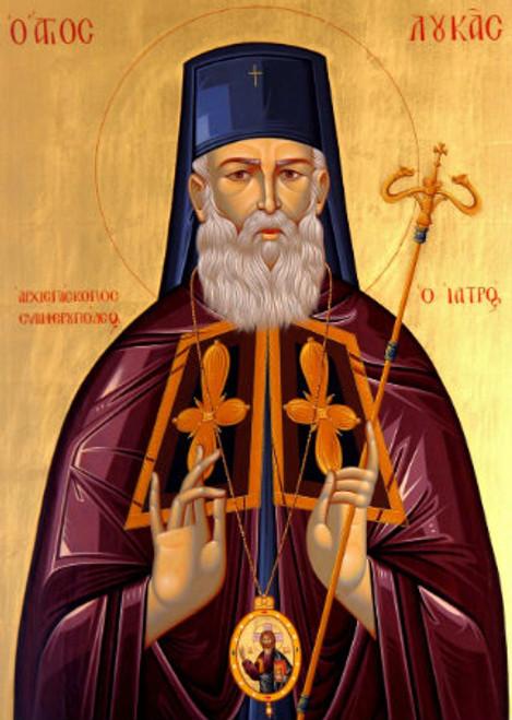 St.  Luke of Simferopol Icon- Icon III