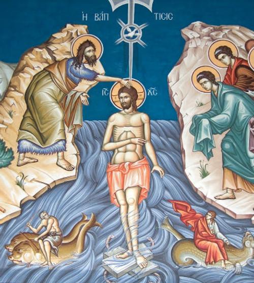 Theophany of Christ Icon- Icon III
