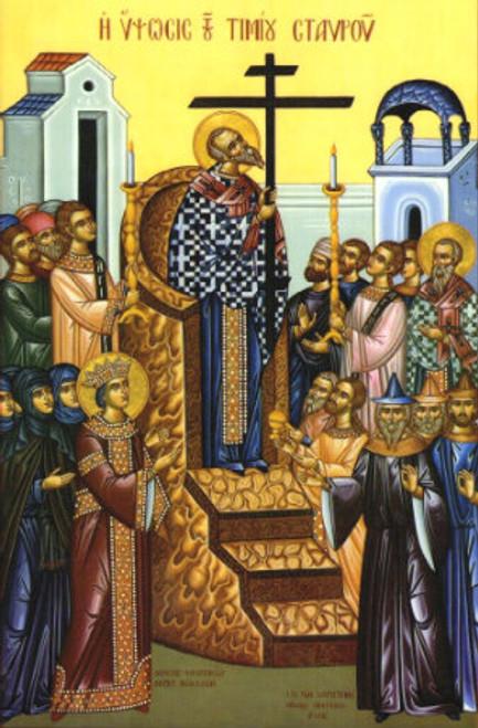 Exaltation (Elevation) of the Holy Cross Icon- Icon II