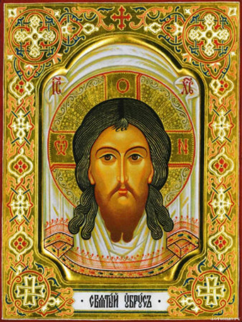 """Icon of Christ """"Not Made With Hands""""- Icon III"""
