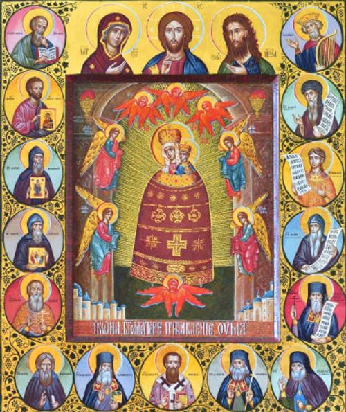 """Theotokos """"Giver of Wisdom"""" Icon- Icon II"""