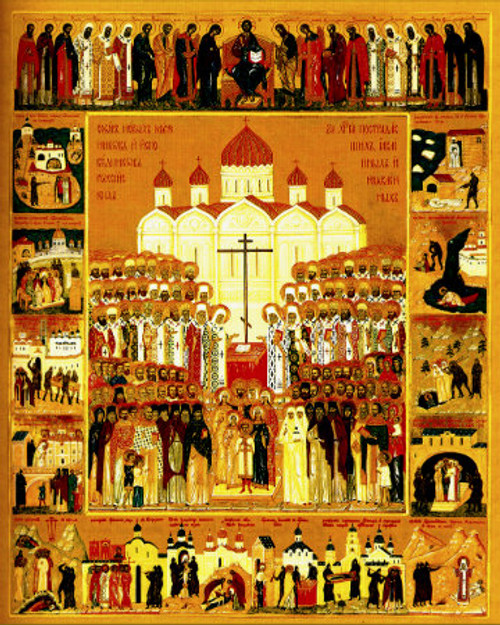 Russian New Martyrs Icon