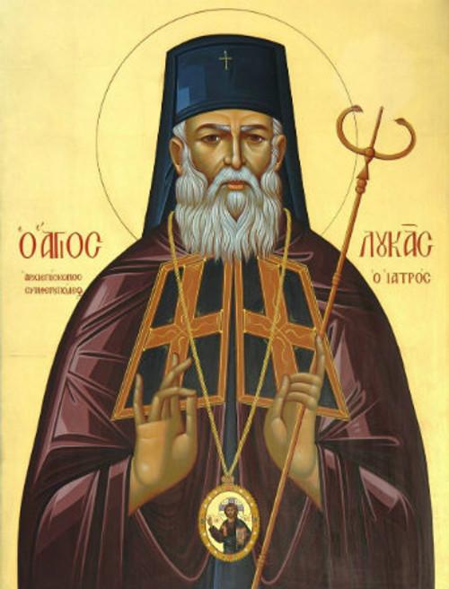 St.  Luke of Simferopol Icon