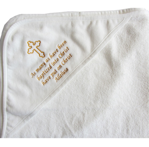 Embroidered Hooded Infant Baptismal Towel (English- As Many...)- IN STOCK!