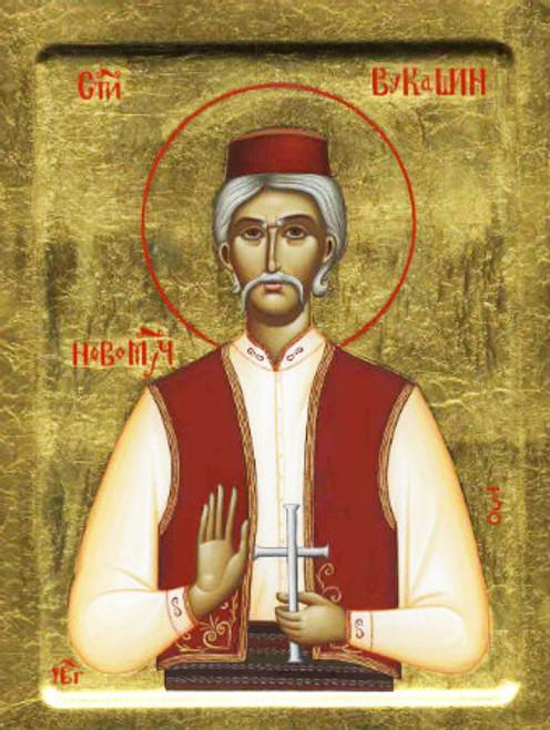 St. Vukasin of Jasenovac Icon
