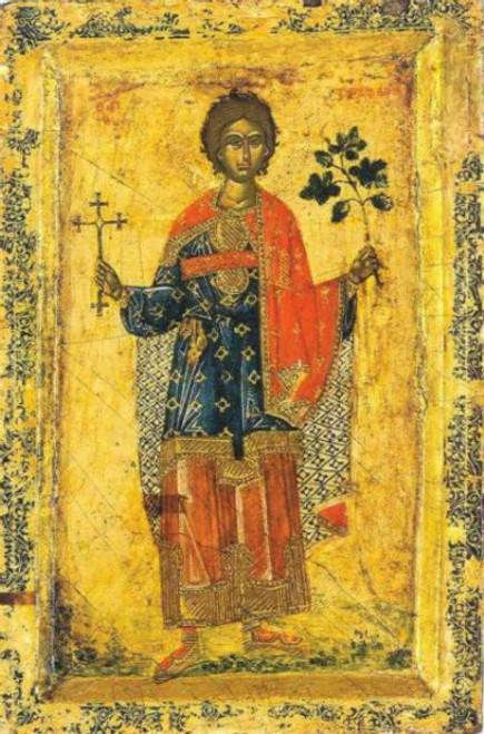 St. Tryphon Icon (Mt. Athos)