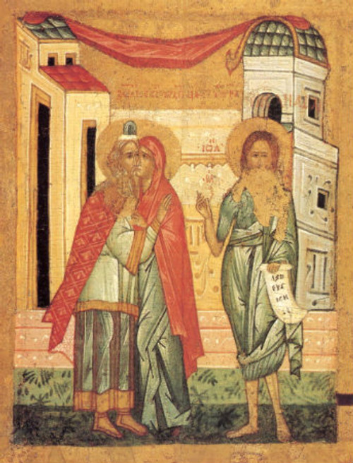 Conception of St. John the Baptist Icon