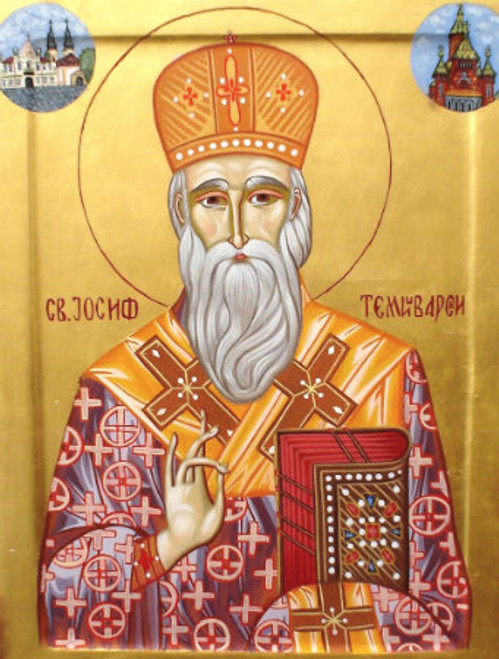 St. Joseph the New of Timisoara
