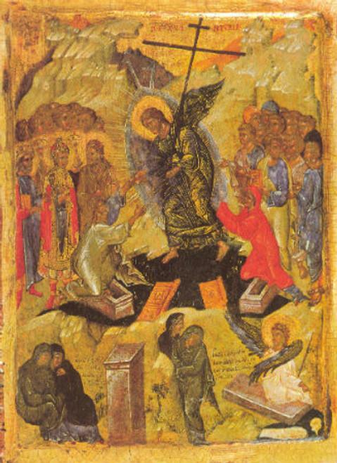 Resurrection of Christ Icon
