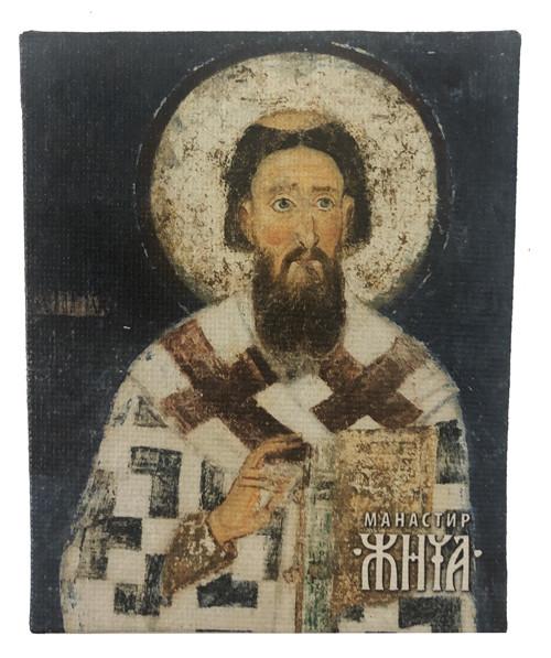 """Mini Canvas Icon:  St. Sava: 4 x 3 1/2"""""""