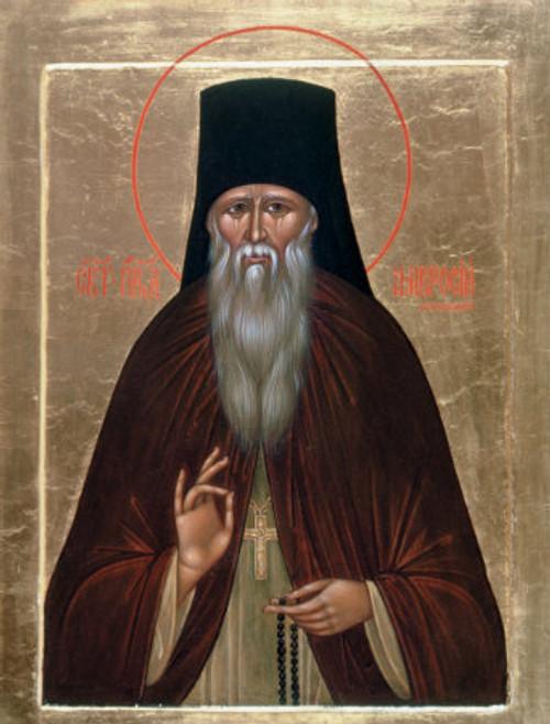Elder Ambrose of Optina Icon