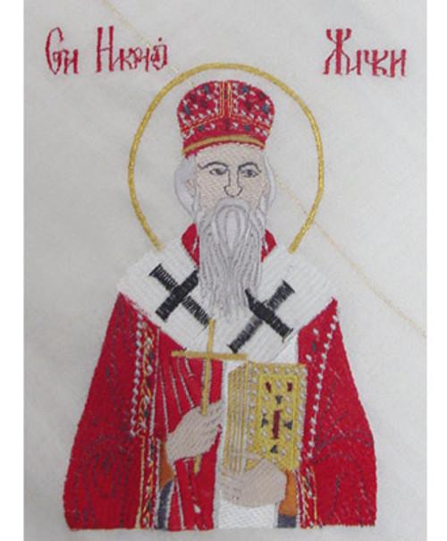 Embroidered Slava Cloth: St. Nikolaj (Velimirovic)