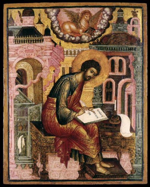 St. Apostle Luke Icon