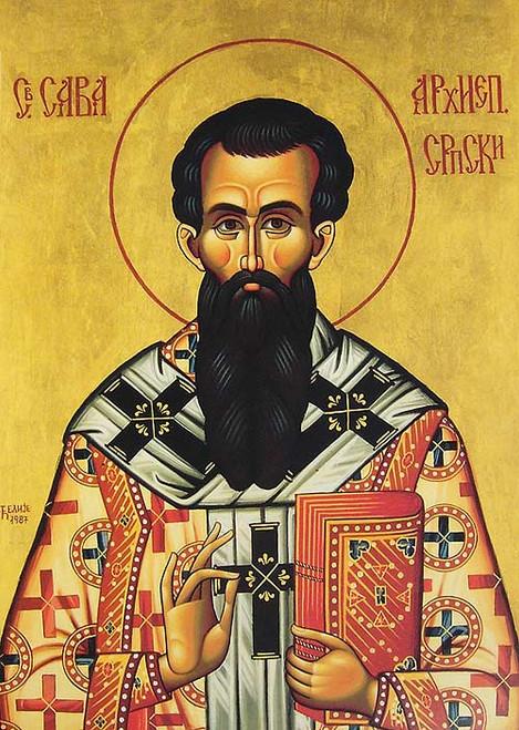 St. Sava Icon- Icon II