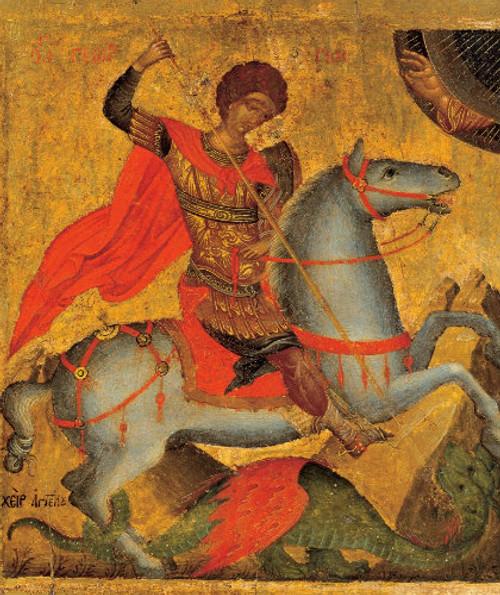 St. George Icon- Icon III