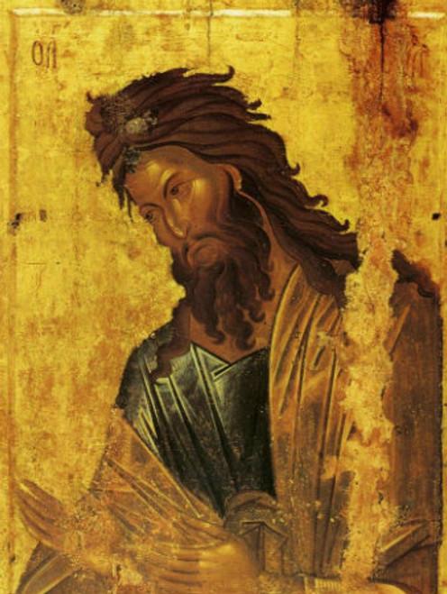 St. John the Baptist Icon- Icon II