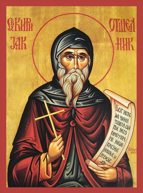 St. Cyriacus (Kirijak - Miholjdan) Icon