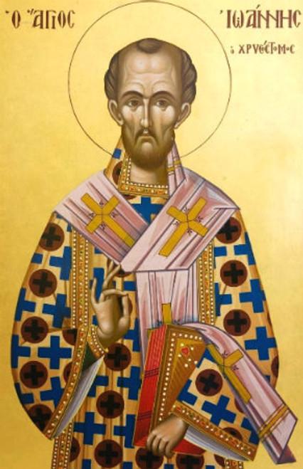 St. John Chrysostom Icon- Icon IV
