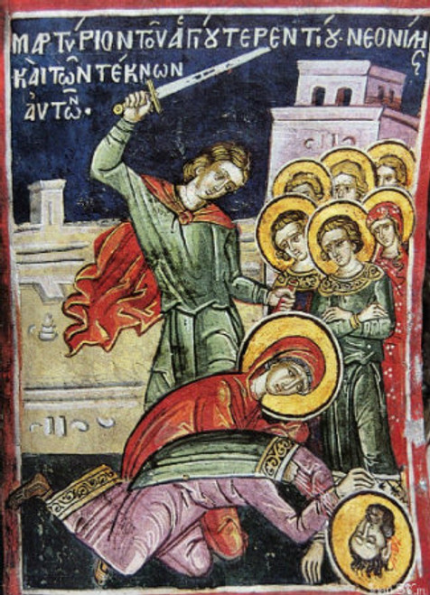 Martyrs Terence, Neonilla and others Icon