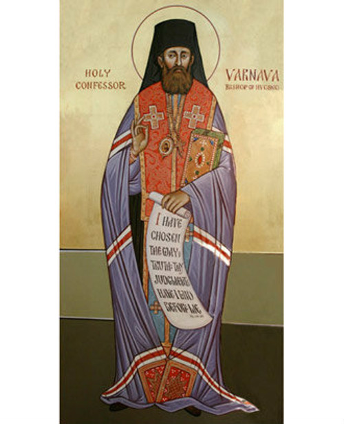 St. Varnava Icon
