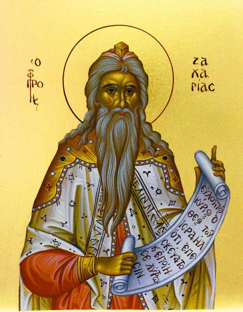 Prophet Zachariah Icon- Icon III