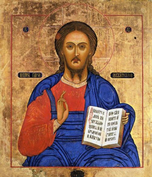 Icon of Christ- Icon I