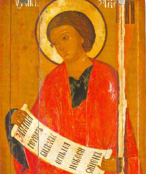 Prophet Zachariah Icon- Icon II