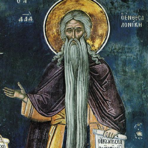 St. David of Thessaloniki Icon