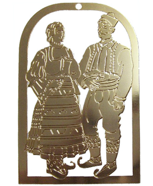 Gold Serbian Folklore Dancers Ornament