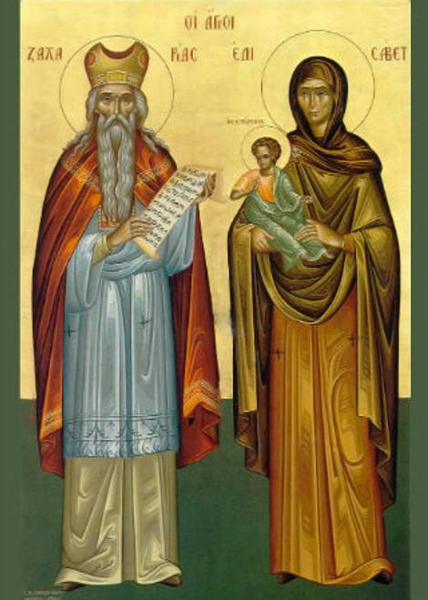 Saints Zacharias and Elizabeth Icon