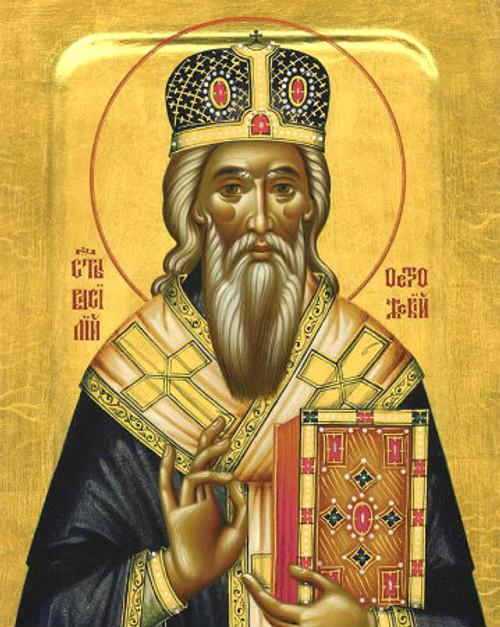 St. Vasilije (Basil) of Ostrog Icon- Icon II