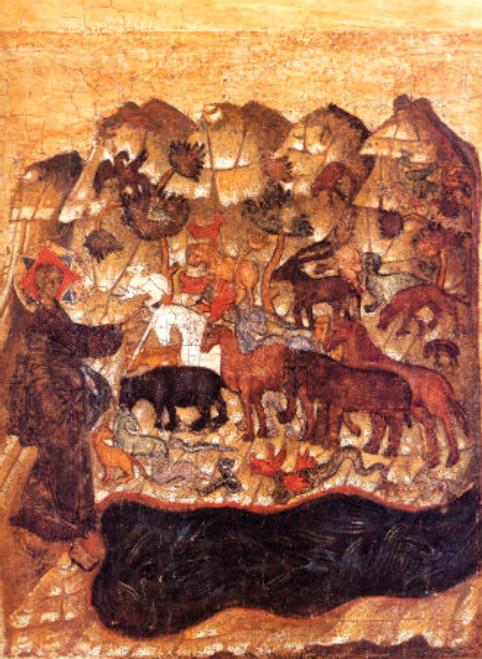 Creation of the Animal Kingdom Icon