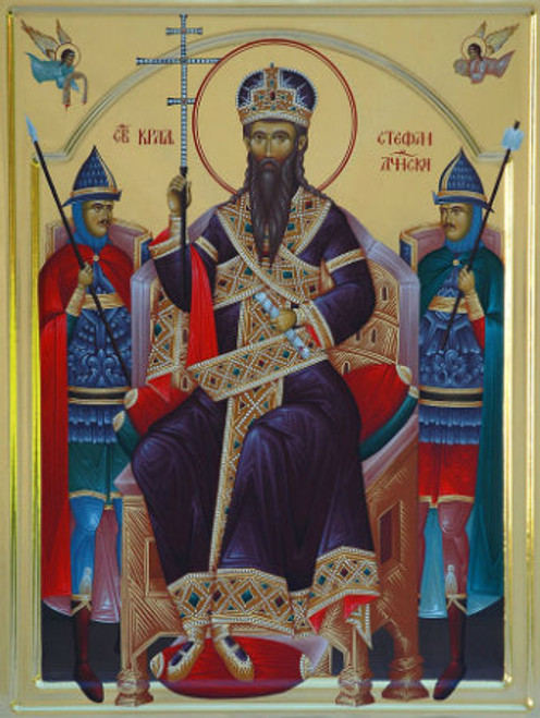 St. Stefan of Decani Icon- Icon II