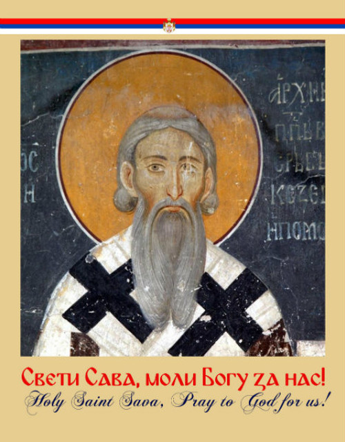 Life of St. Sava 6-Panel Booklets: Set of 25 Booklets