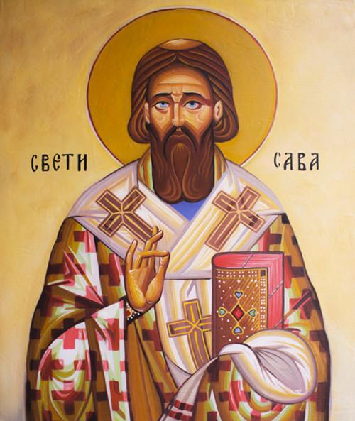 St. Sava Icon- Icon V