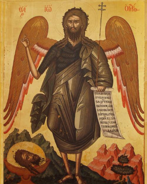 St. John the Baptist (Beheading) Icon- Icon II
