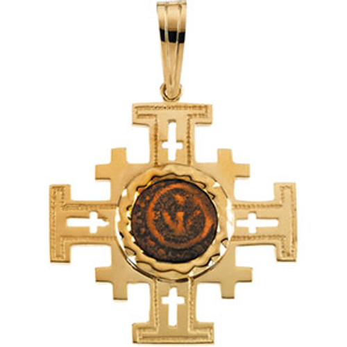 14KT Jerusalem Style Cross with Widow's Mite Coin