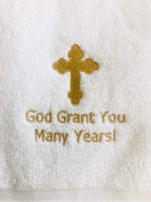 Embroidered Baptismal Towel (Bath Size): English- IN STOCK!