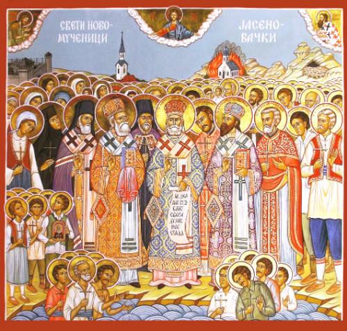 Holy Serbian Martyrs of Jasenovac Icon- Icon II