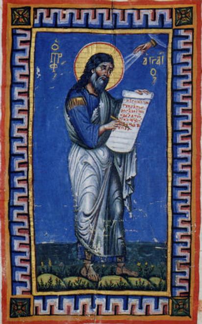 Prophet Haggai Icon