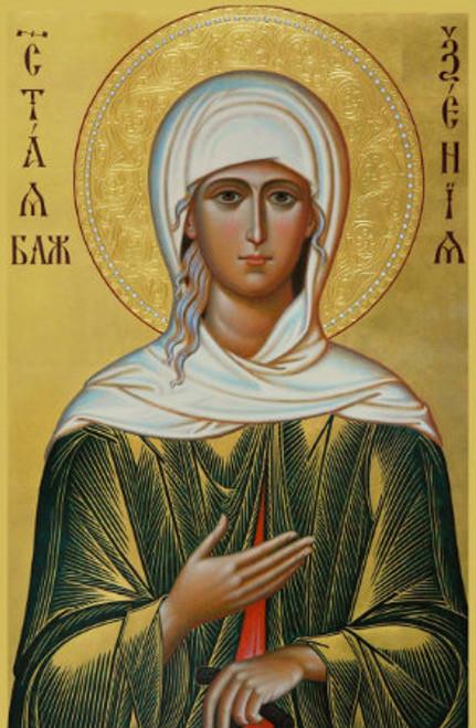 St. Xenia Icon- Icon II