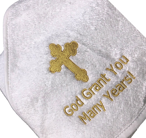 Embroidered Hooded Infant Baptismal Towel (God Grant You Many Years)- IN STOCK