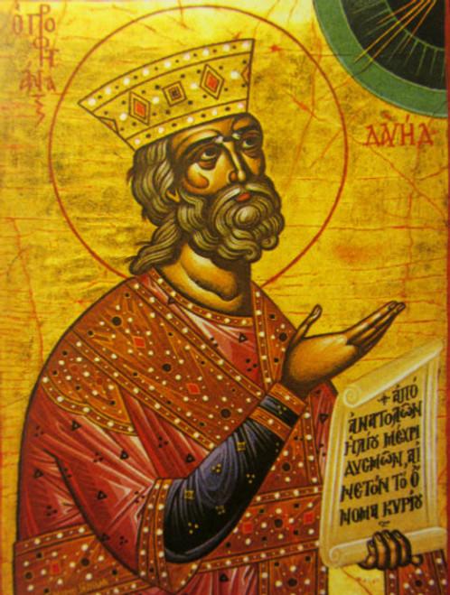 Prophet King David Icon- Icon II