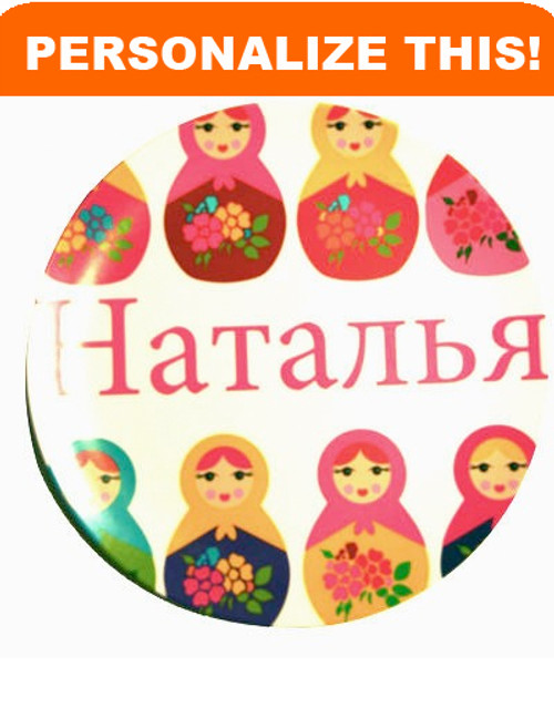 Personalized Dishes: Matryoshka Design- ANY LANGUAGE!