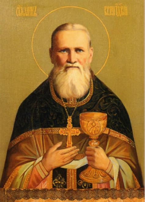 St. John of Kronstadt Icon- Icon III