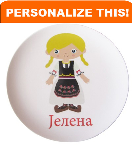 Personalized Dishes: Serbian Girl Design- ANY LANGUAGE!