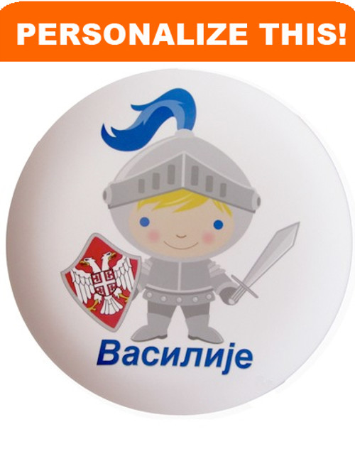 Personalized Dishes: Serbian Knight Design- ANY LANGUAGE!