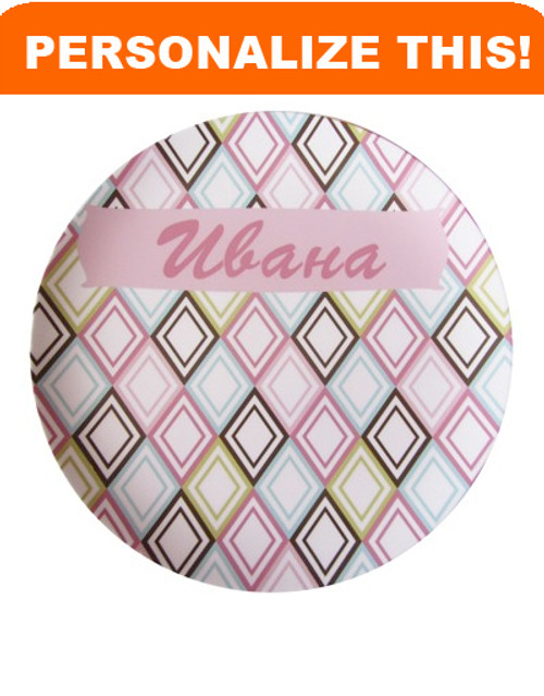 Personalized Dishes: Pastel Diamond Design- ANY LANGUAGE!